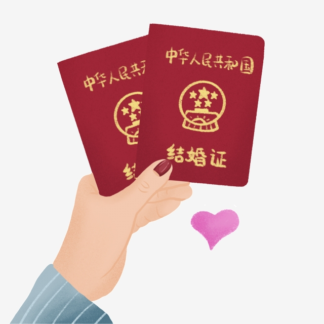 What Documents Does A Foreigner Need To Marry A Chinese In China?
