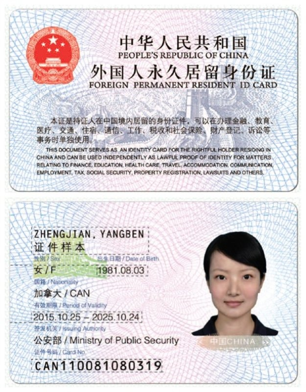 Restrictions Of Getting A Permanent Residence Permit Are Relaxed!