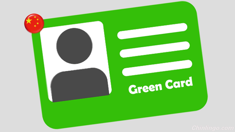 Getting A Chinese Green Card? It's Easier Than You Think!